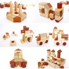 画像14: 積み木 1歳 知育 つみきいっぱいセット 66P 名前入り 木箱 遊び方ガイド付き (14)