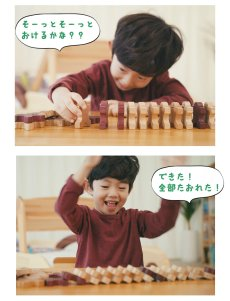 画像5: 木製人形ブロック 組んであそぼうともだち ドミノ30 P 箱なし メール便 (5)