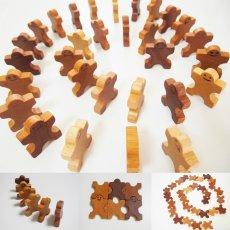 画像8: 木製人形ブロック 組んであそぼうともだち ドミノ30 P 箱なし メール便 (8)