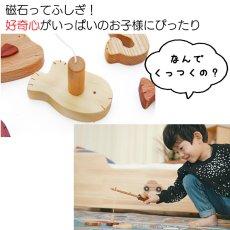 画像7: 木のおもちゃ 魚釣り 魚つり遊びセット つりざお 磁石つきお魚8個入り (7)