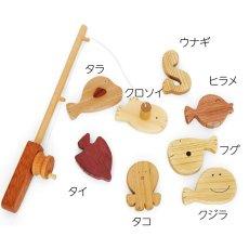 画像14: 木のおもちゃ 魚釣り 魚つり遊びセット つりざお 磁石つきお魚8個入り (14)