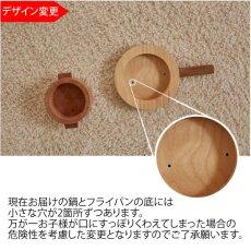 画像12: 木製 ままごと いっぱいセット全26アイテム おままごとセット (12)