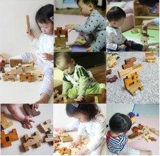画像13: 木のおもちゃ 積み木 知育 パズル 赤ちゃん ZooZoo 動物 パズルブロック (13)