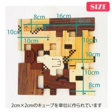 画像15: 木のおもちゃ 積み木 知育 パズル 赤ちゃん ZooZoo 動物 パズルブロック (15)