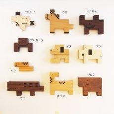 画像4: 木のおもちゃ 積み木 知育 パズル 赤ちゃん ZooZoo 動物 パズルブロック (4)