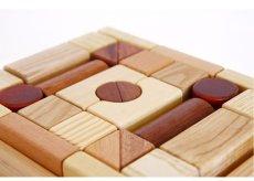 画像9: [アウトレット15%OFF] 積み木 いっぱいセット2段66ピース 名前入り木箱つき 遊び方ガイドつき (9)
