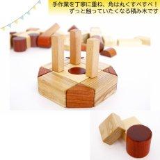画像3: 知育玩具 積み木 アルファベット& 数字計算記号入り 88P 名入れ木箱つき 遊び方ガイド  (3)