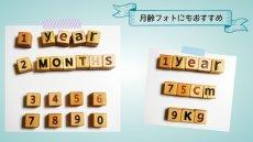 画像7: 知育玩具 積み木 アルファベット& 数字計算記号入り 88P 名入れ木箱つき 遊び方ガイド  (7)