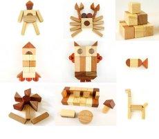 画像9: 知育玩具 積み木 アルファベット& 数字計算記号入り 88P 名入れ木箱つき 遊び方ガイド  (9)