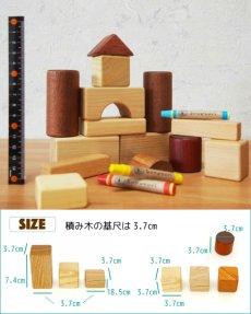 画像13: 知育玩具 積み木 アルファベット& 数字計算記号入り 88P 名入れ木箱つき 遊び方ガイド  (13)