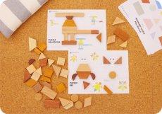 画像4: 知育玩具 3歳  図形いっぱい 組み合わせ パズル 色々な形を作ってみよう 遊び方ガイドつき (4)