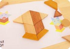 画像8: 知育玩具 3歳  図形いっぱい 組み合わせ パズル 色々な形を作ってみよう 遊び方ガイドつき (8)