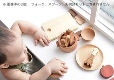 画像13: 木のおもちゃ ままごと 食材 鍋 ことことお料理セット 木製おもちゃ おままごとセット 両手鍋 食材 食器 木 ままごと 料理 クッキング 2才 3才 (13)
