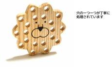 画像6: 知育玩具 紐通し ライオン 知育おもちゃ 3歳 4歳 ひも通し おもちゃ (6)