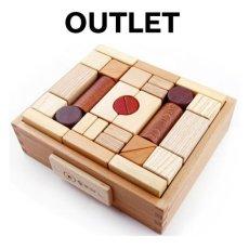 画像2: [アウトレット15%OFF] 積み木 いっぱいセット2段66ピース 名前入り木箱つき 遊び方ガイドつき (2)