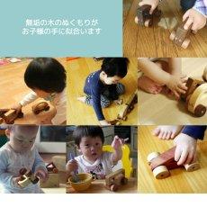 画像9: 木のおもちゃ 車 名前入り にぎってコロコロ はじめての木のくるま 赤ちゃん おもちゃ (四角/三角/半円から一つ) (9)