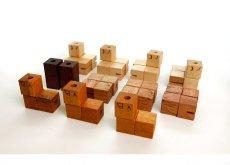 画像2: 木製キューブブロックパズル[名入れおもちゃ] (2)
