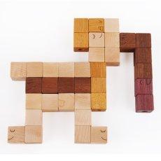 画像4: 木製キューブブロックパズル[名入れおもちゃ] (4)