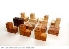 画像8: 木製キューブブロックパズル[名入れおもちゃ] (8)