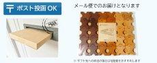 画像12: 木製人形ブロック 組んであそぼうともだち ドミノ30 P 箱なし メール便 (12)