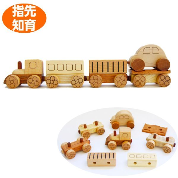 画像1: 木のおもちゃ 赤ちゃん 知育おもちゃ 汽車遊びセット 磁石連結 のりものおもちゃ (1)