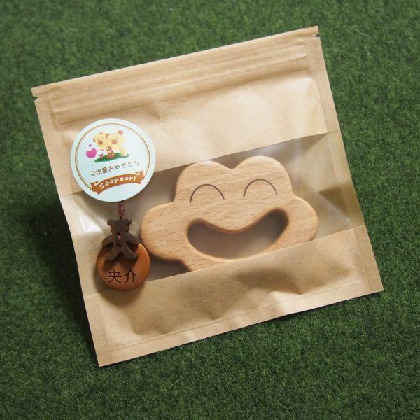 画像1: 歯固め 木製 赤ちゃん お名前チャームつき 木のおもちゃ 赤ちゃんおもちゃ 名前入り 名入れ 3ヶ月 6ヶ月 お出かけ ベビー おもちゃ 舐めても安心 おしゃぶり ハーフバースデー 無着色 天然木 (1)