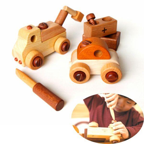 画像1: 工具で 組立あそびセット 車2個セット ボルトとドライバーで車を作ろう! (1)