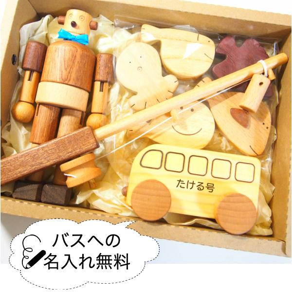 画像1: 木のおもちゃ ギフトセット 名前入り おもちゃ ロボットくんとお出かけ 魚釣りセット 1歳 2歳 1.5歳 男 女 持ち運び お出かけ おもちゃ 誕生日 プレゼント 木製人形 つりおもちゃ 磁石 マグネット 赤ちゃん 名入れつき (1)