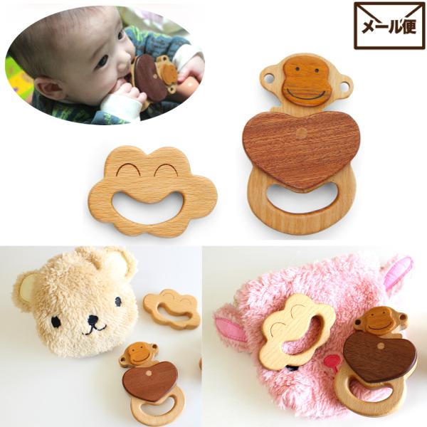 画像1: [NEW]妊婦さん&新生児 ママパパ応援企画 赤ちゃん おもちゃ 木製 ラトル 歯がため はじめての 木のおもちゃセット アニマルポーチつき (1)