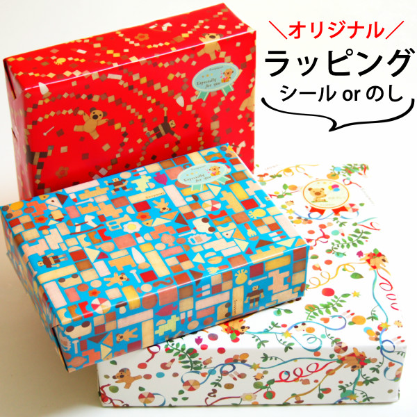 画像1: 包装紙ラッピング (1)