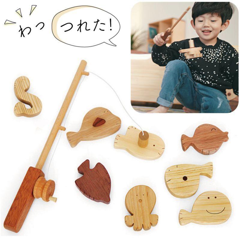 画像1: 木のおもちゃ 魚釣り 魚つり遊びセット つりざお 磁石つきお魚8個入り (1)