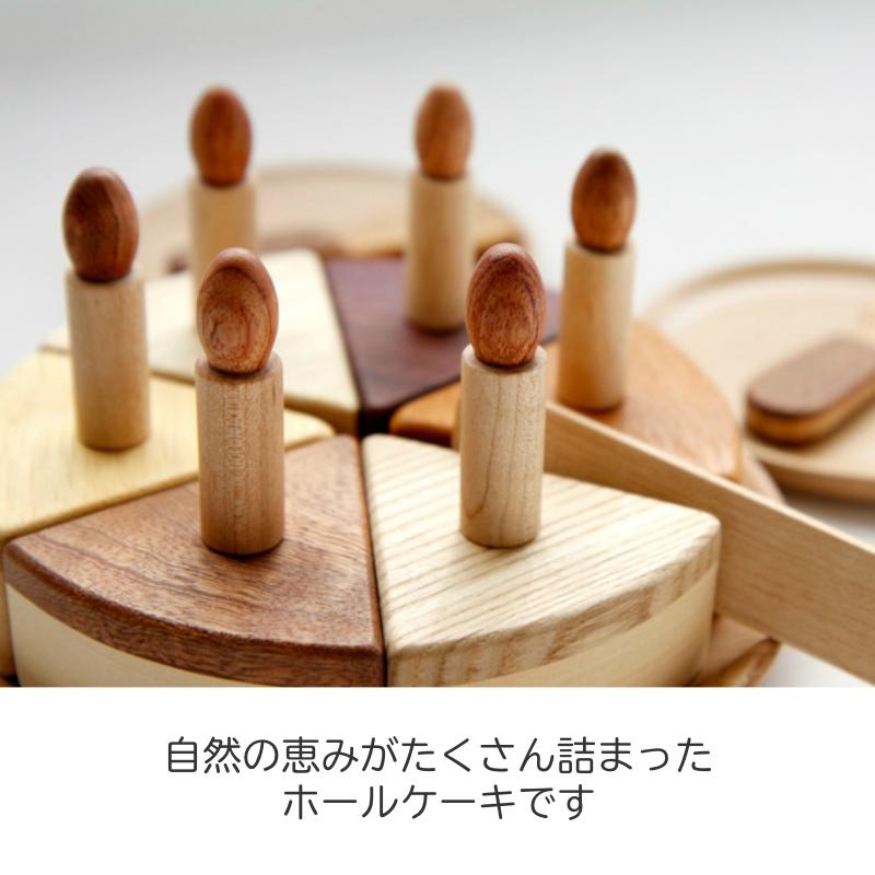 木 の おもちゃ 木のおもちゃ カルテット - quartett.jp