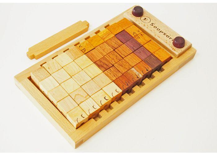 画像1: 木製キューブブロックパズル[名入れおもちゃ] (1)