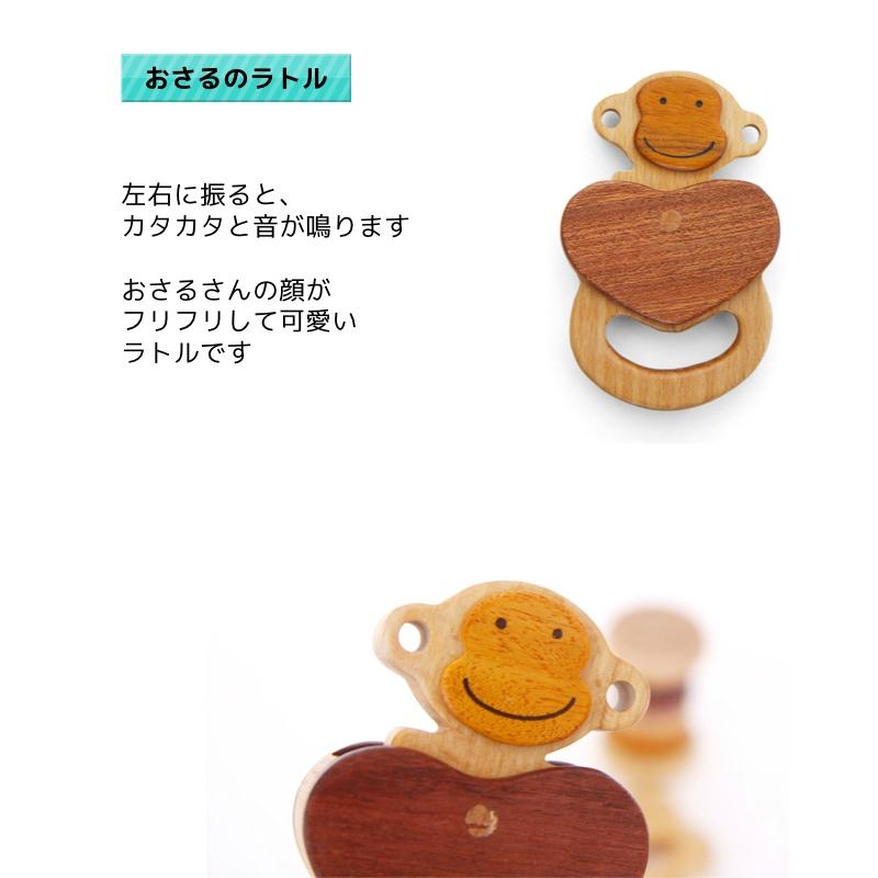 baaa497c287d3 はじめての 赤ちゃん おもちゃ 木製 ラトル 歯がため 木のおもちゃ3個セット おもちゃ 0歳 0.5歳 ベビー 6ヶ月 3ヶ月 出産祝い 音の鳴る おもちゃ 音おもちゃ ...